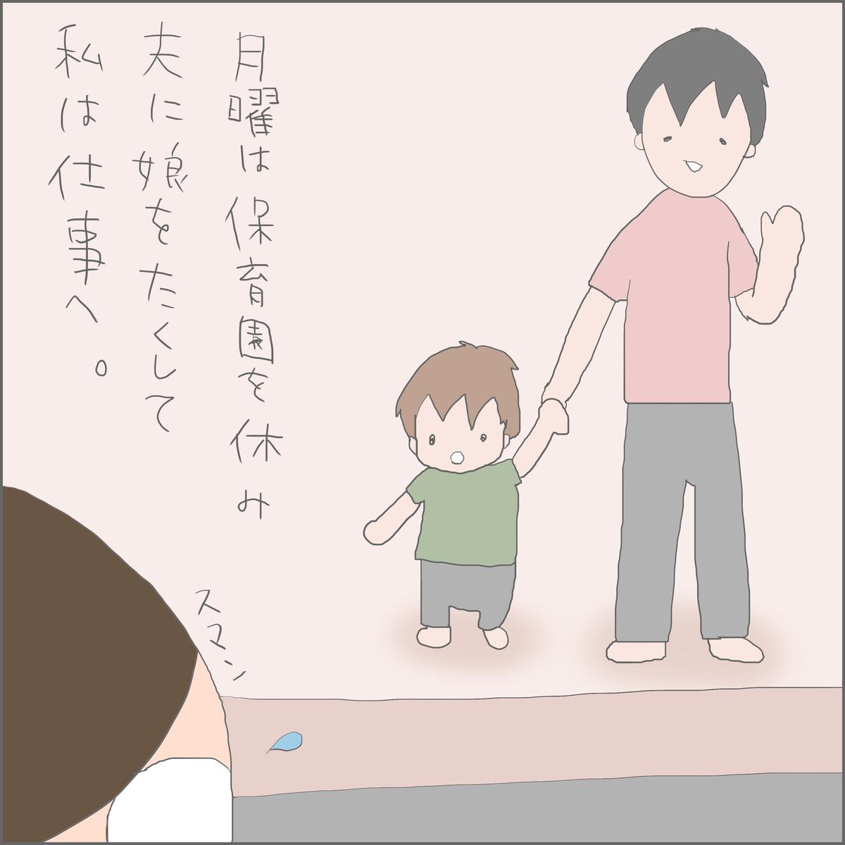 f:id:ika_yoshi:20210812061155j:plain