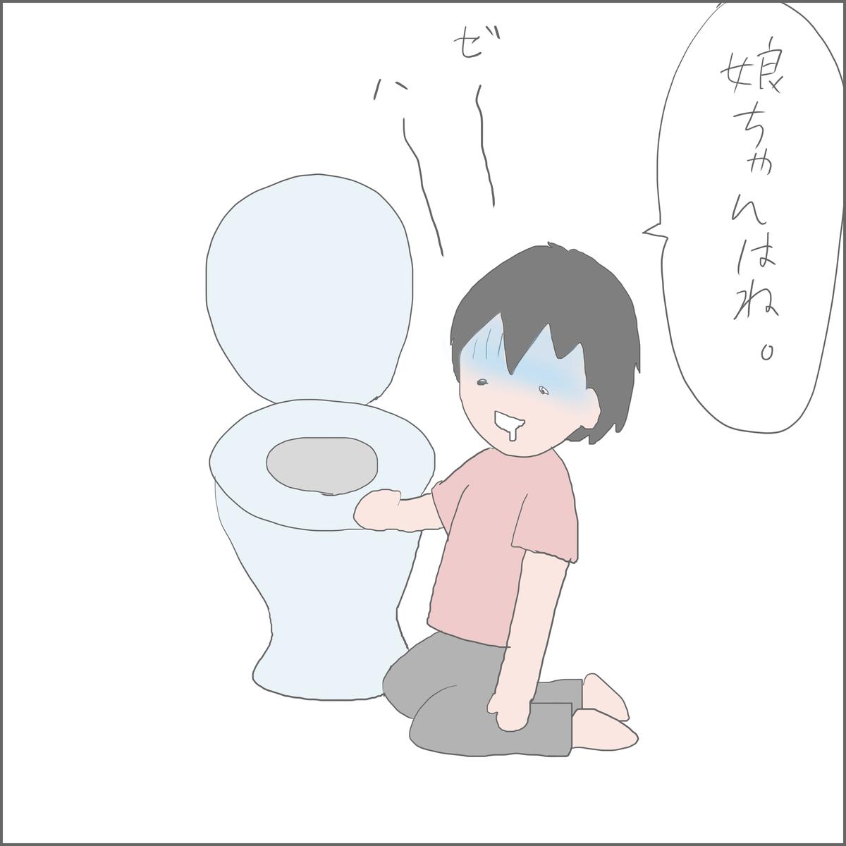 f:id:ika_yoshi:20210812061312j:plain