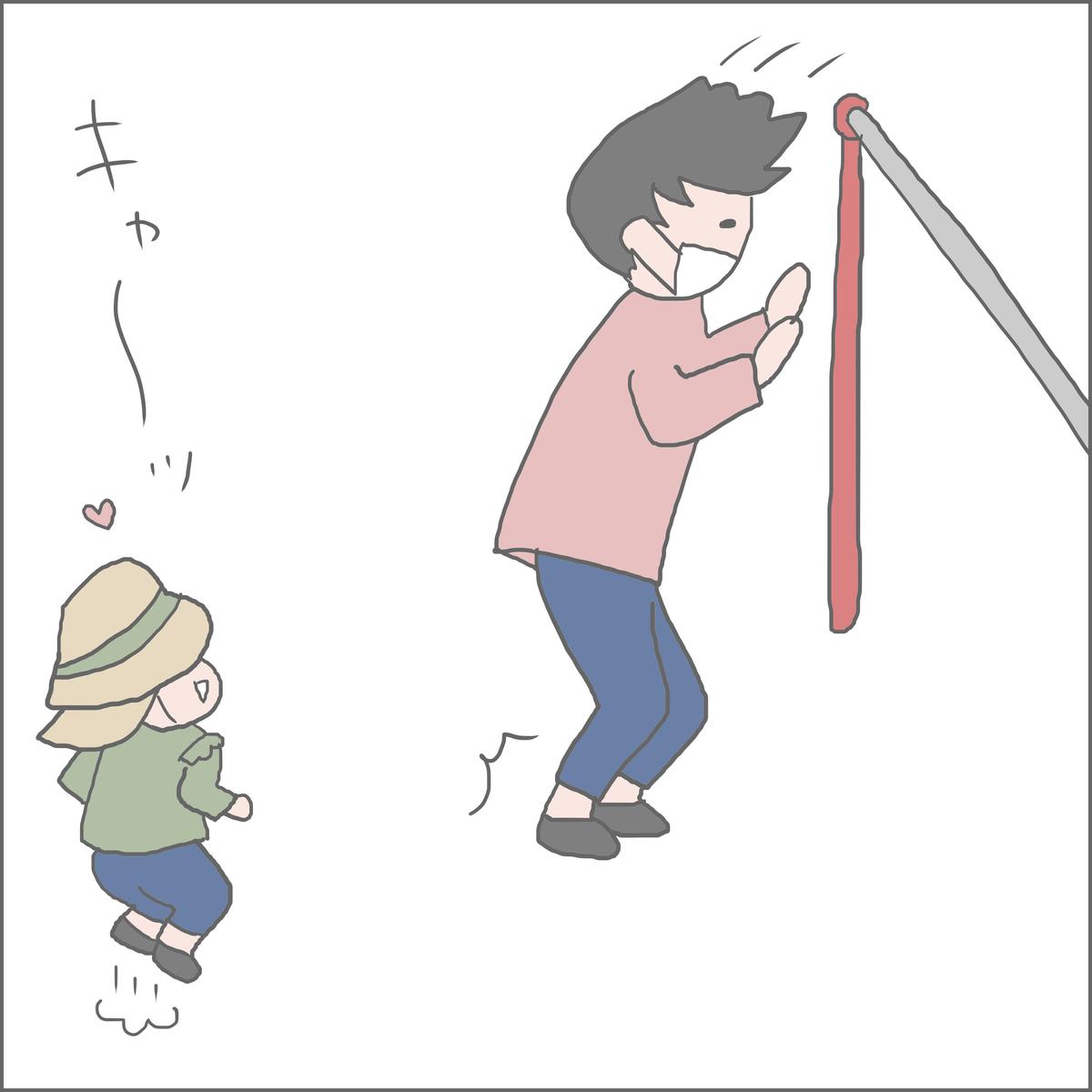 f:id:ika_yoshi:20210813231230j:plain