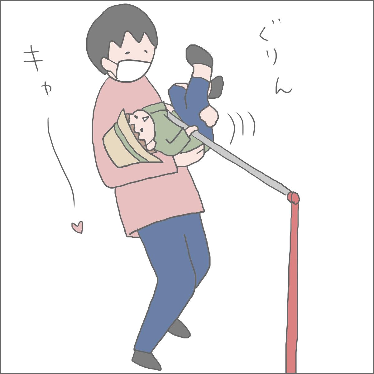 f:id:ika_yoshi:20210813231516j:plain