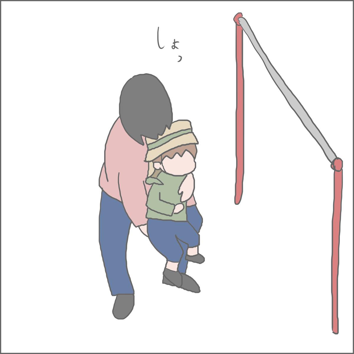 f:id:ika_yoshi:20210813231550j:plain