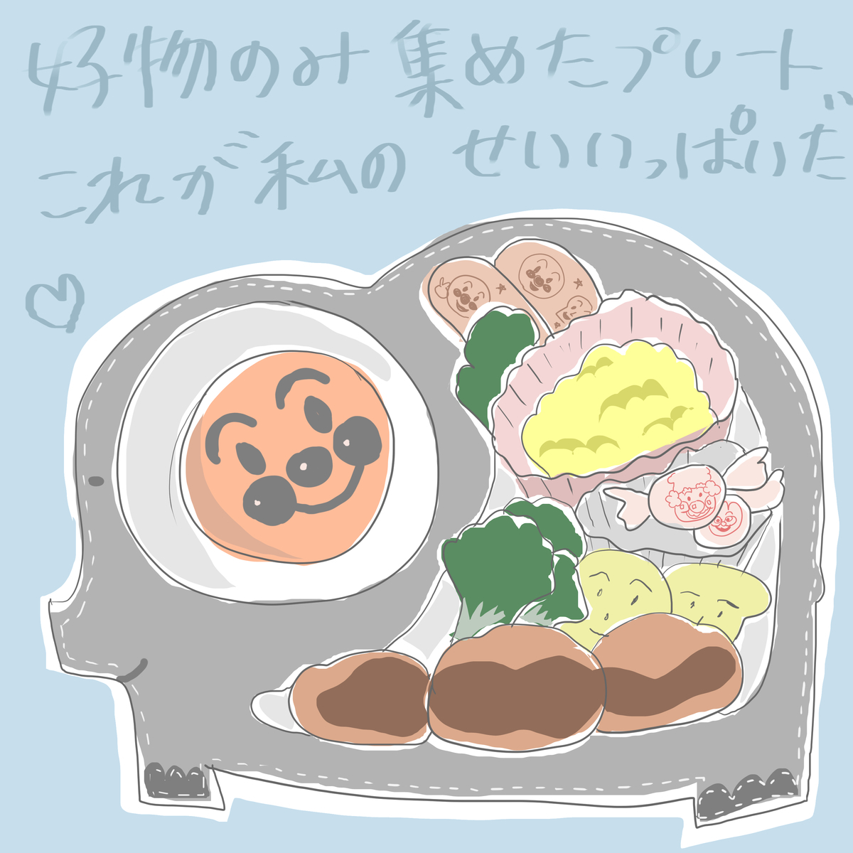 f:id:ika_yoshi:20210827231719j:plain