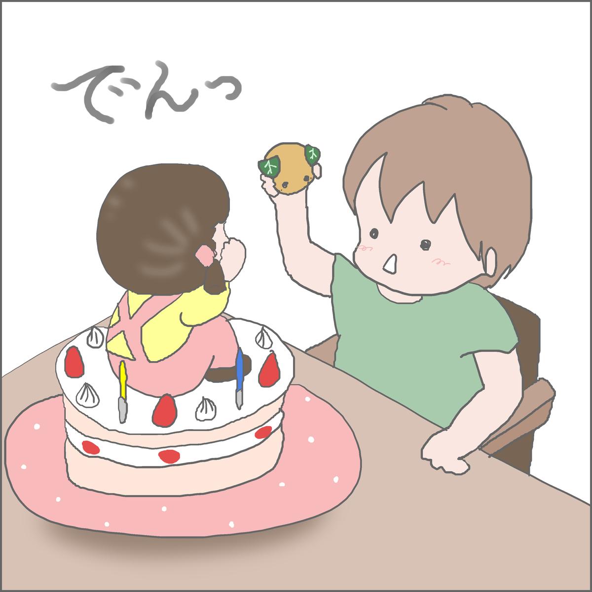 f:id:ika_yoshi:20210904065831j:plain