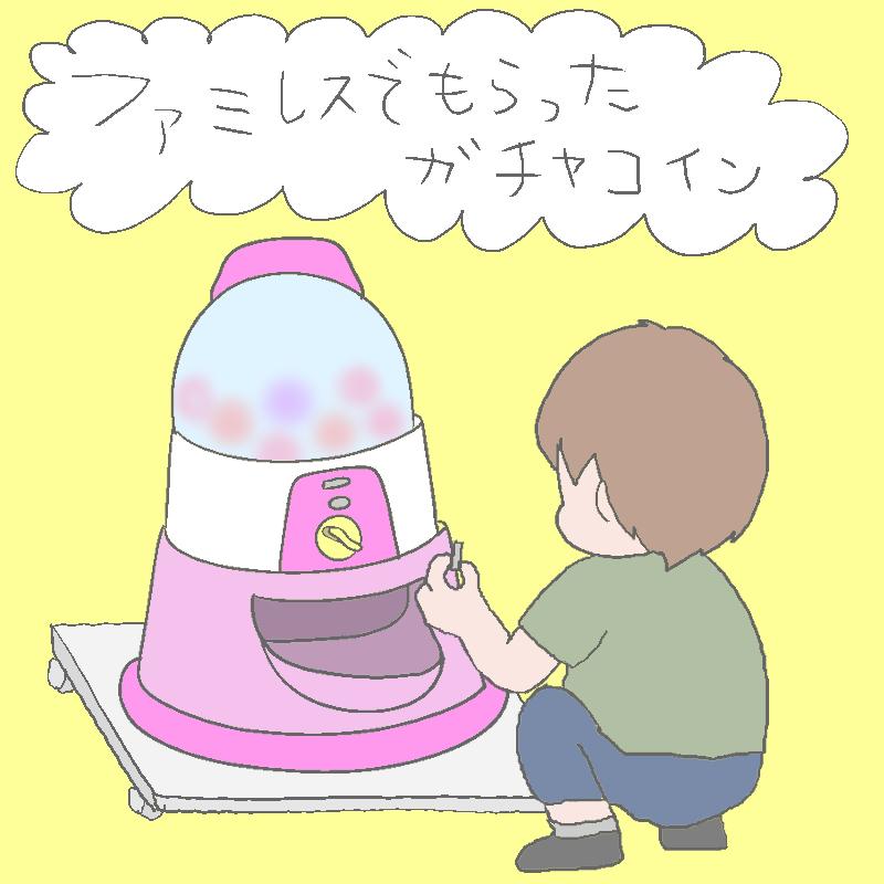 f:id:ika_yoshi:20210911234450j:plain