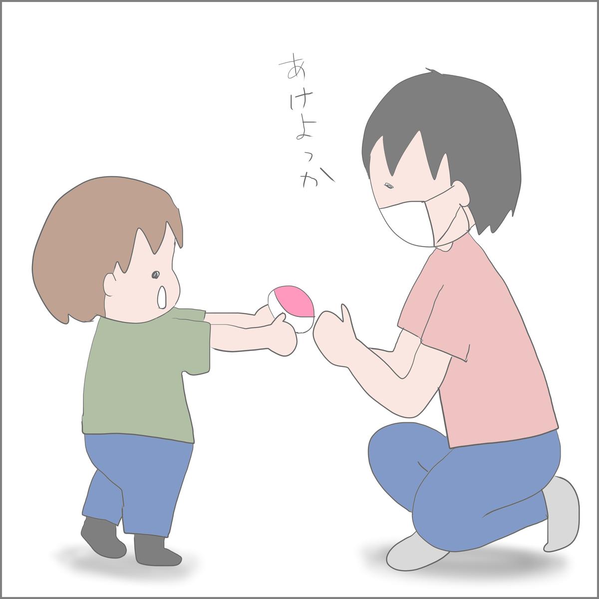 f:id:ika_yoshi:20210911234511j:plain