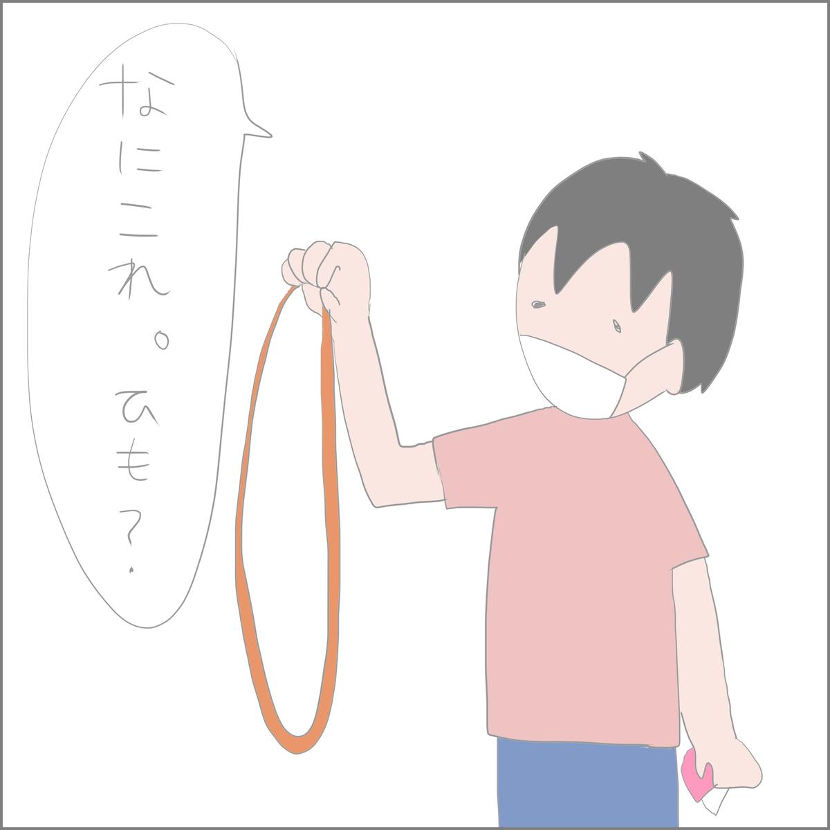 f:id:ika_yoshi:20210911234536j:plain