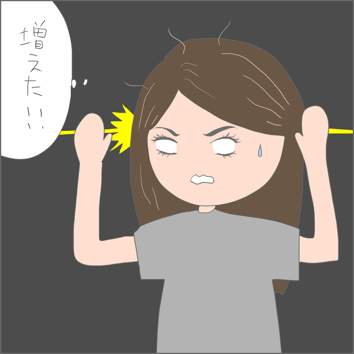 f:id:ika_yoshi:20210917235829j:plain