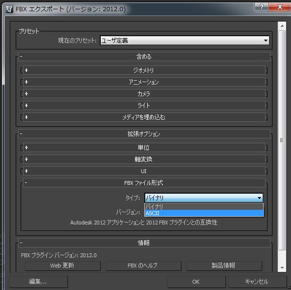 f:id:ikaakira:20111106221632p:image:w400