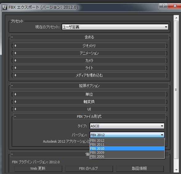 f:id:ikaakira:20111106222700p:image:w400