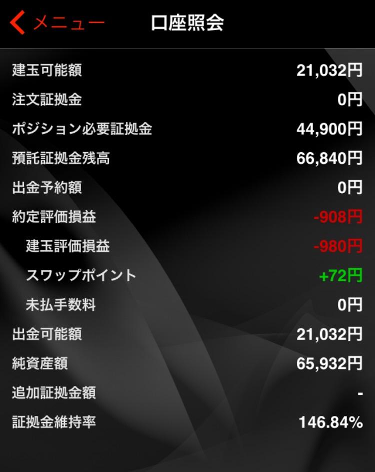 f:id:ikagakashira:20171012170701j:plain