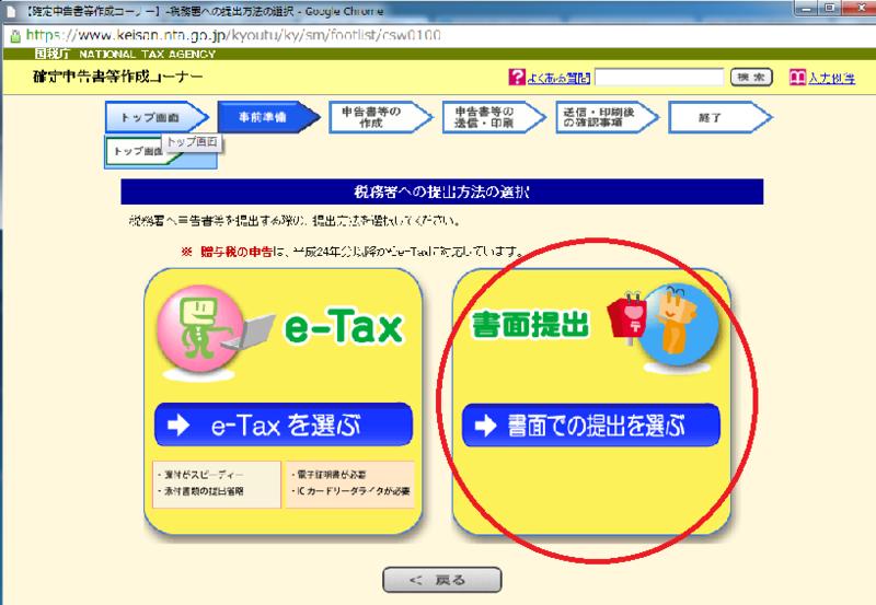 f:id:ikahonokaho:20140215151004p:plain