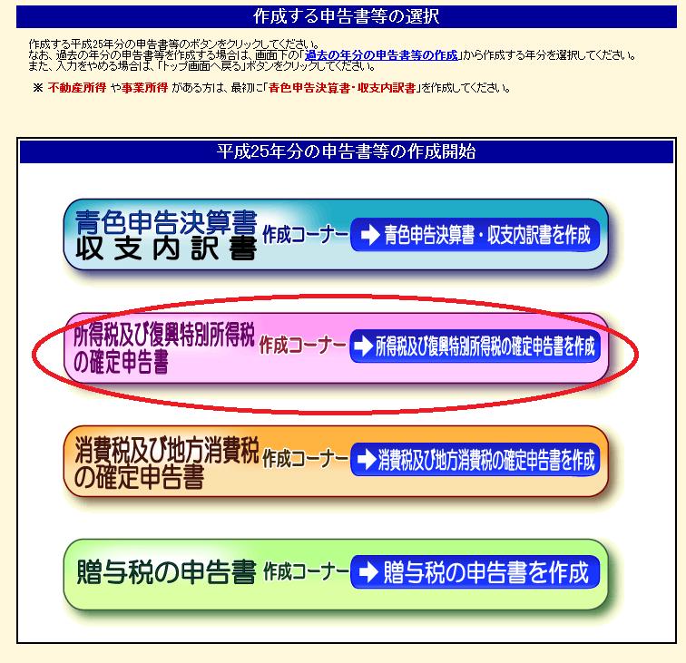 f:id:ikahonokaho:20140215151158p:plain