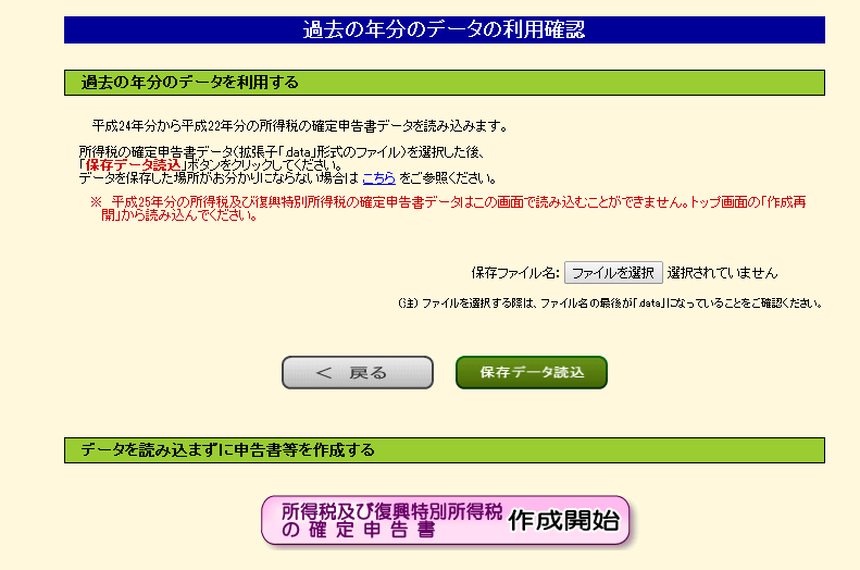 f:id:ikahonokaho:20140215151321p:plain