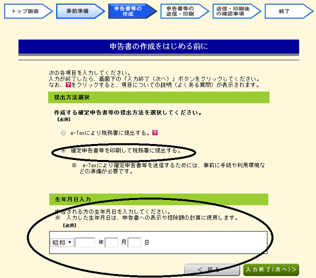 f:id:ikahonokaho:20140215151751p:plain