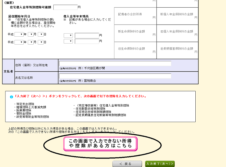 f:id:ikahonokaho:20140215154547p:plain