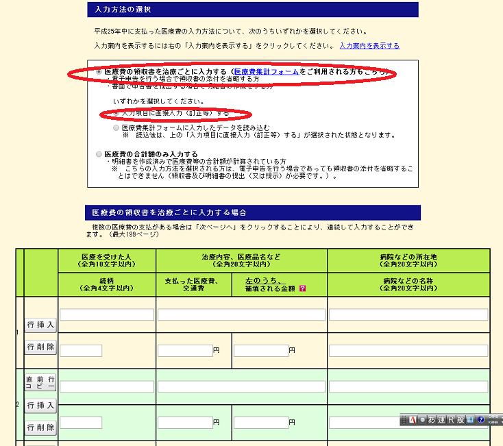 f:id:ikahonokaho:20140302115841p:plain