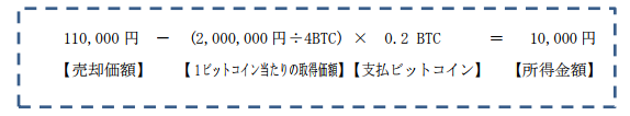f:id:ikahonokaho:20171201212324p:plain