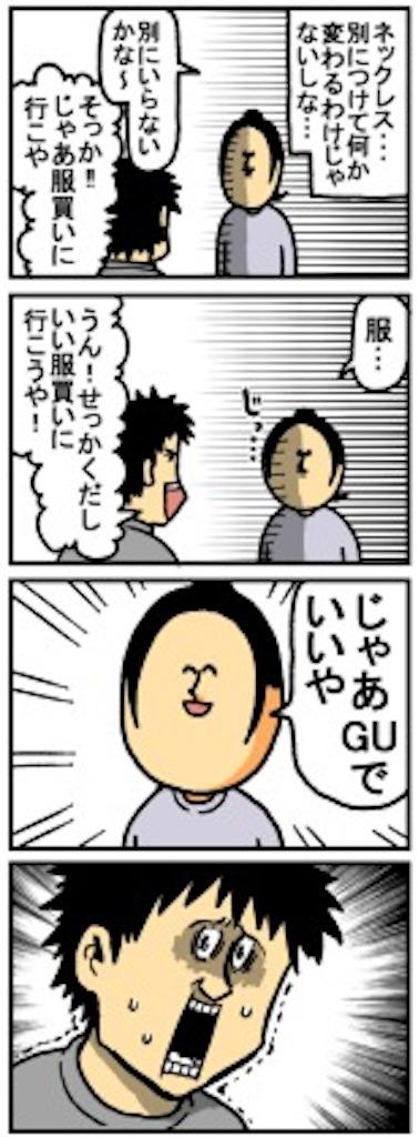 f:id:ikakimchi:20181018161409j:image