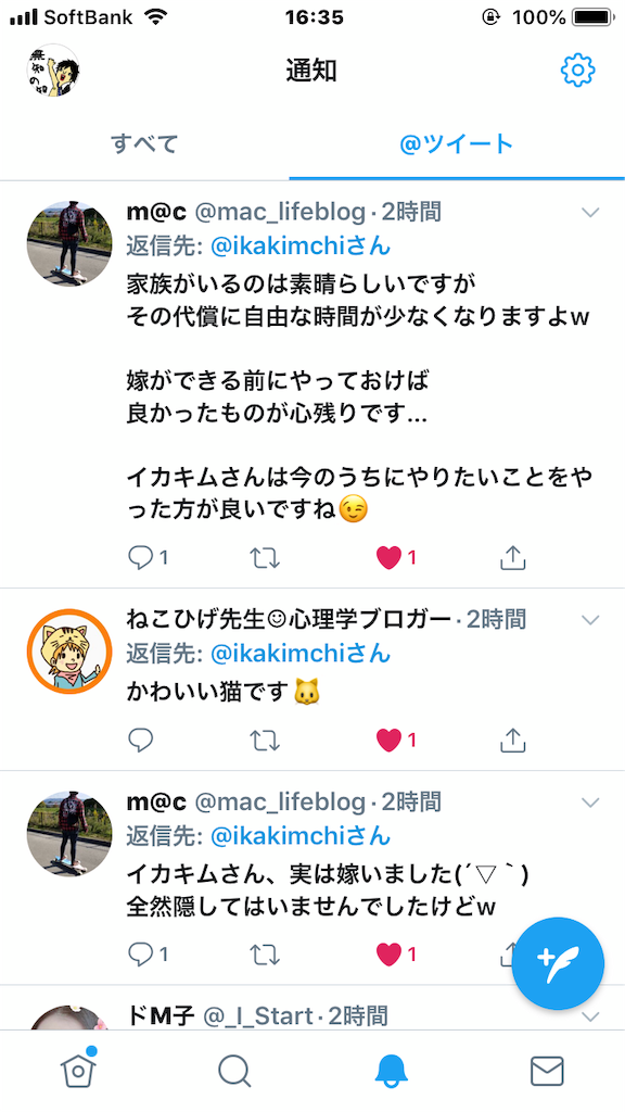 f:id:ikakimchi:20181211163702p:image