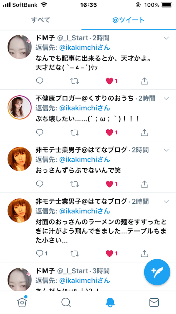 f:id:ikakimchi:20181211163716p:image