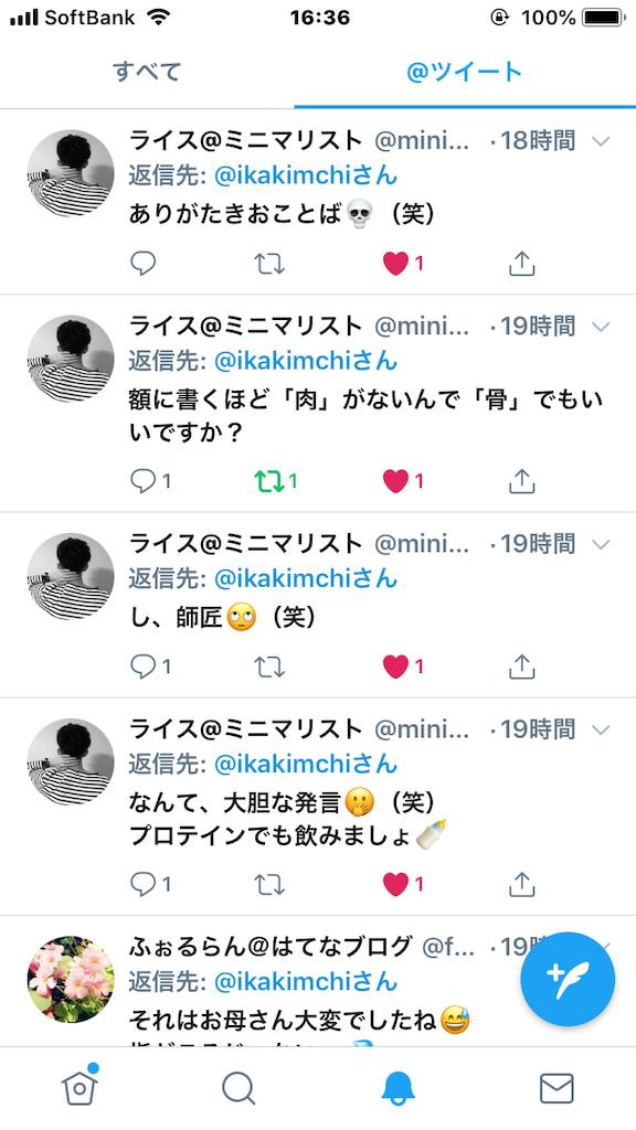 f:id:ikakimchi:20181211163803p:image