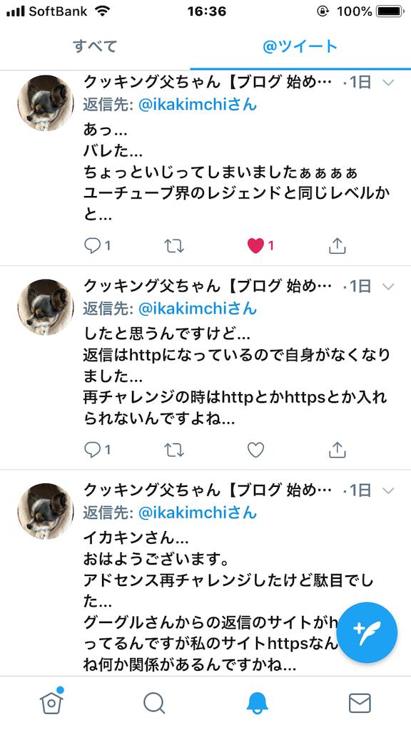 f:id:ikakimchi:20181211163905p:image