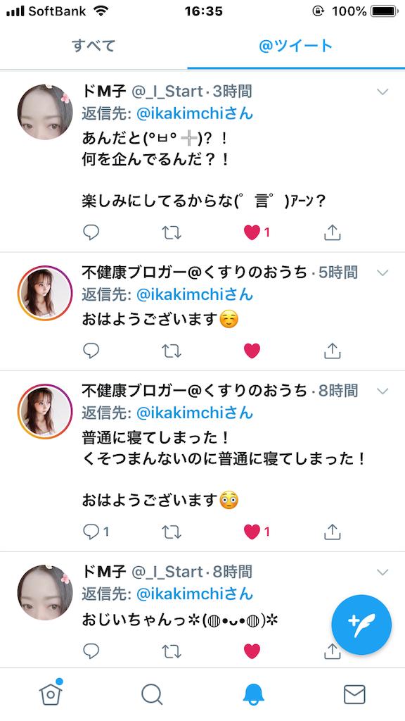 f:id:ikakimchi:20181211163938p:image