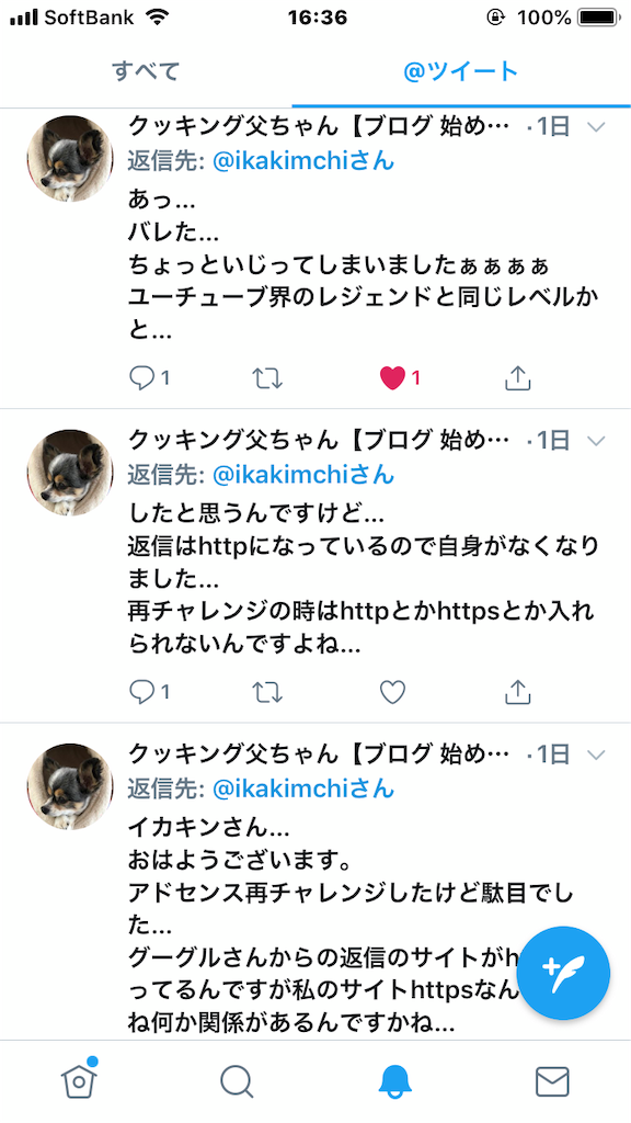f:id:ikakimchi:20181211203633p:image