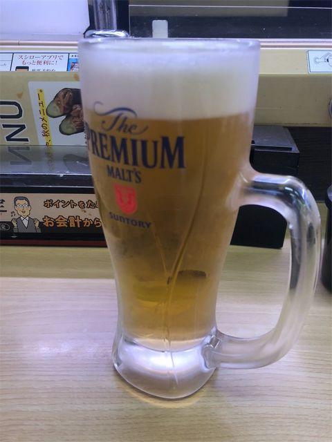 スシローの生ビール。