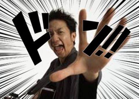 ギター侍波田陽区。