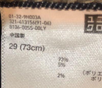 UNIQLOのスキニージーンズウエスト73cm。