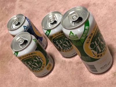 ビールの空き缶。
