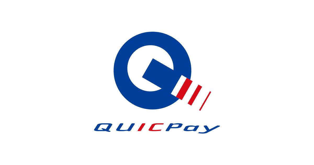 クイックペイのロゴ。