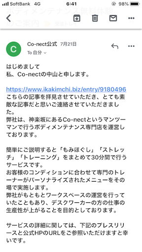 f:id:ikakimchi:20190722145545p:image