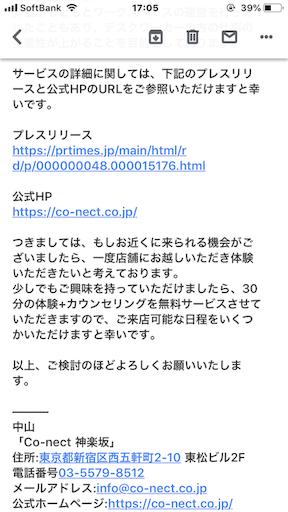 f:id:ikakimchi:20190722170559p:image