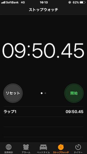 9秒50秒。