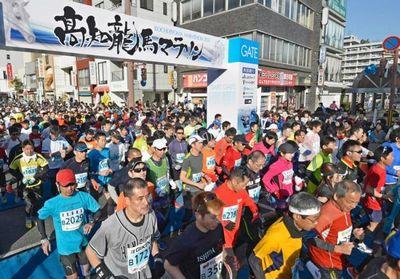 高知龍馬マラソン2019。