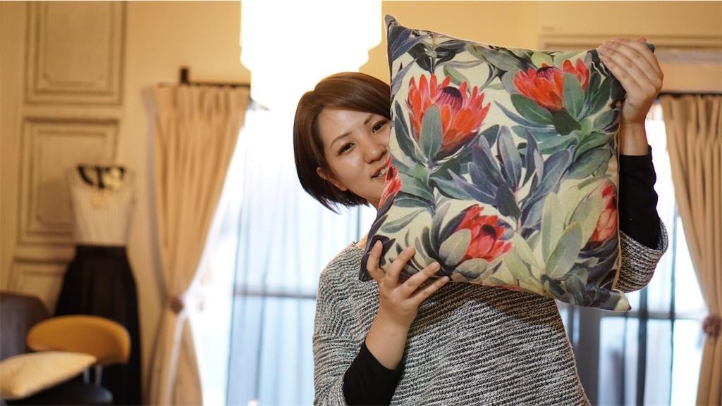 f:id:ikakokahsohi:20170421153558j:image