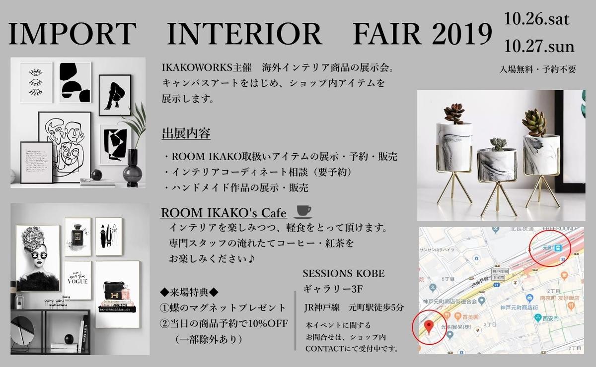 f:id:ikakokahsohi:20190611161647j:plain