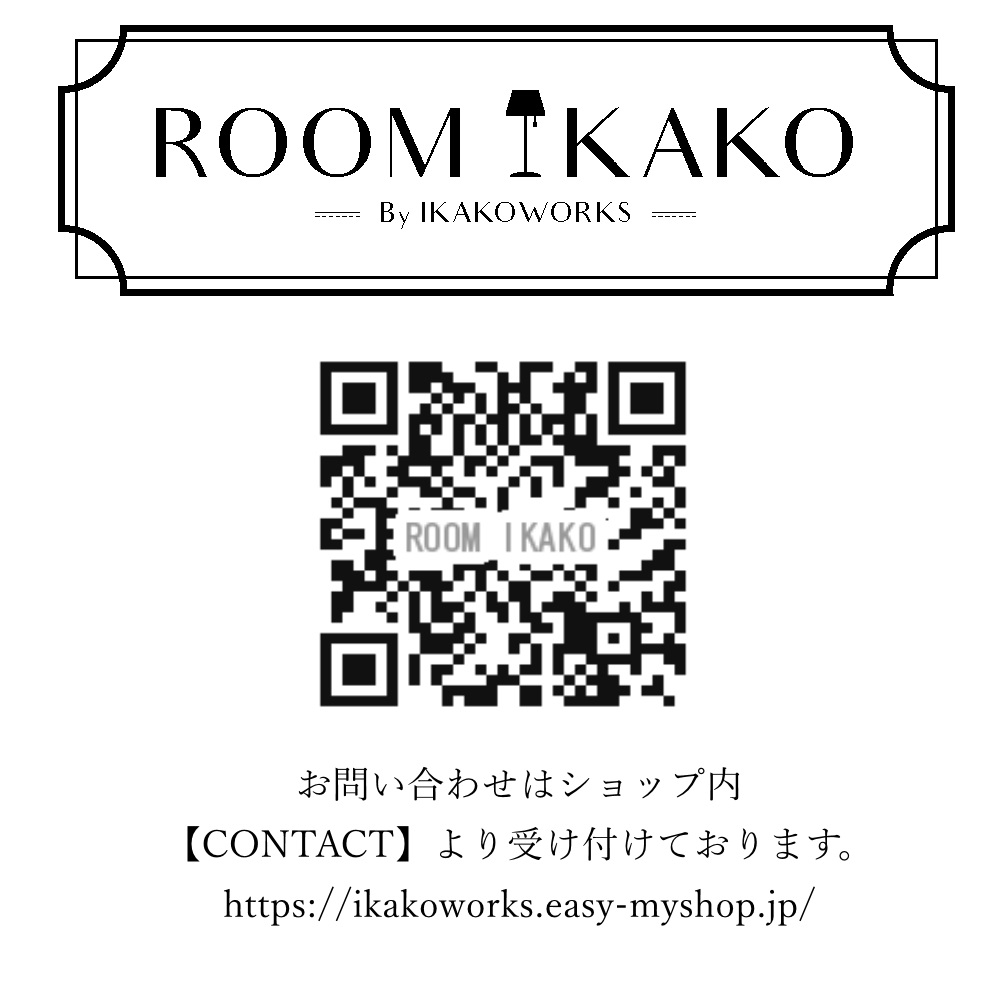 f:id:ikakokahsohi:20190611161703j:plain