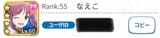 f:id:ikanaicotae:20181023214841j:plain