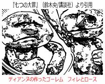 f:id:ikanimo:20150413154514p:plain