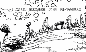 f:id:ikanimo:20150624023418p:plain
