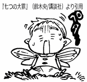 f:id:ikanimo:20150702001023p:plain