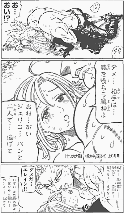 https://cdn-ak.f.st-hatena.com/images/fotolife/i/ikanimo/20151023/20151023100210.png