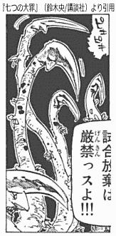 f:id:ikanimo:20160227023450p:plain