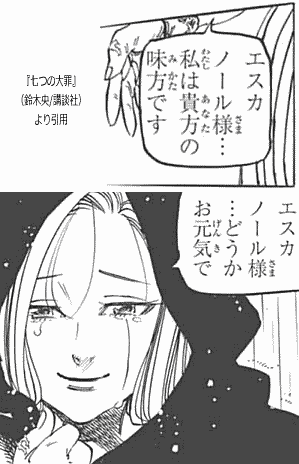 https://cdn-ak.f.st-hatena.com/images/fotolife/i/ikanimo/20160411/20160411031139.png