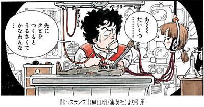 https://cdn-ak.f.st-hatena.com/images/fotolife/i/ikanimo/20180220/20180220170848.jpg