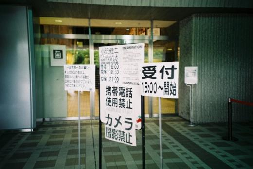 f:id:ikarikezuri:20160418212413j:plain