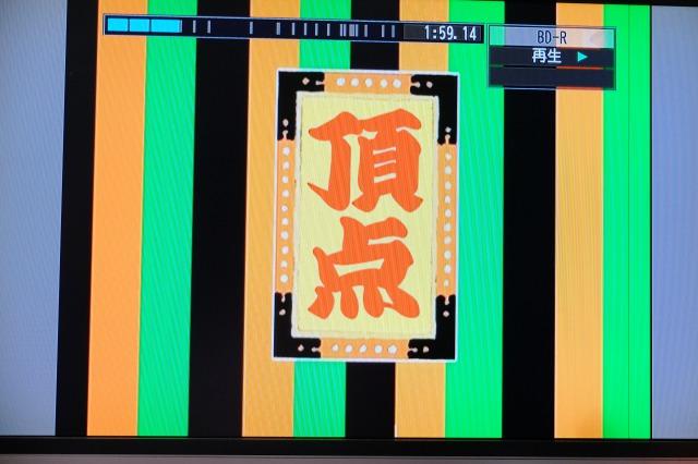 f:id:ikarikezuri:20160626154441j:plain